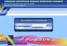 Login ePangkat Kementerian Pendidikan Malaysia KPM