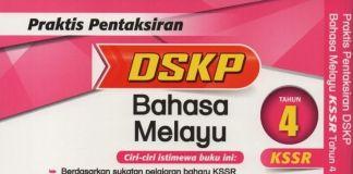 Download Dskp Pertanian Tingkatan 5 Bermanfaat Ilmu Bakti 19 Praktis Pentaksiran Dskp Kssr Bahasa Melayu Tahun 4