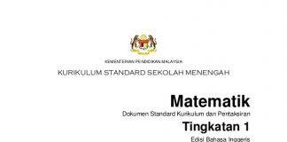 Download Dskp Sejarah Tingkatan 3 Bermanfaat Dskp Kssm Mathematics form 1