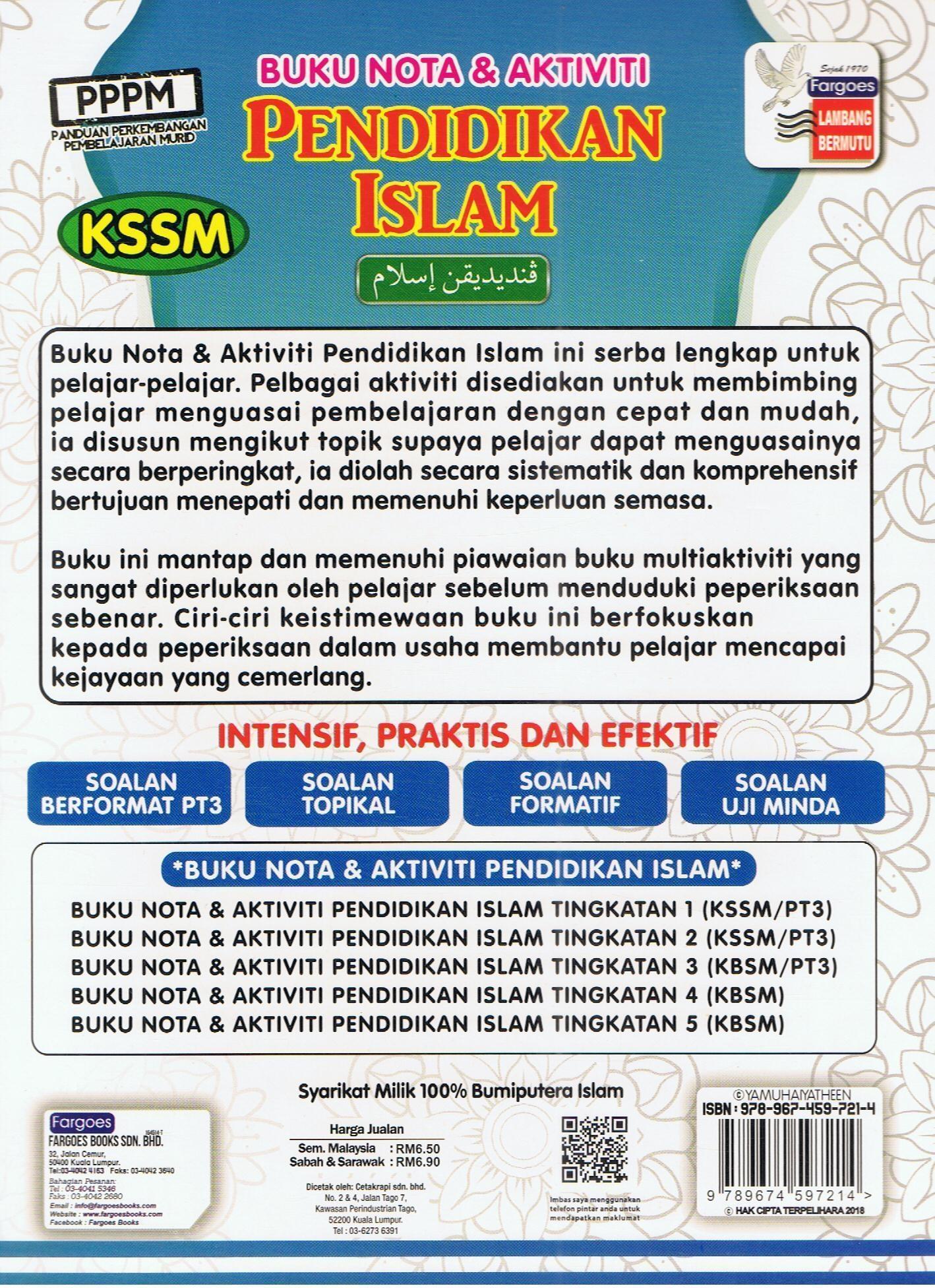 Nota Pendidikan Islam Tingkatan 4 Yang Sangat Berguna Buku Nota Aktiviti Pendidikan Islam Tingkatan 1 Bukudbp Com Skoloh