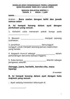 Soalan Latihan Bahasa Melayu Tahun 3 Terbaik 45 Best Bm Thn 1 Images On Pinterest Malaysia Preschool Skoloh