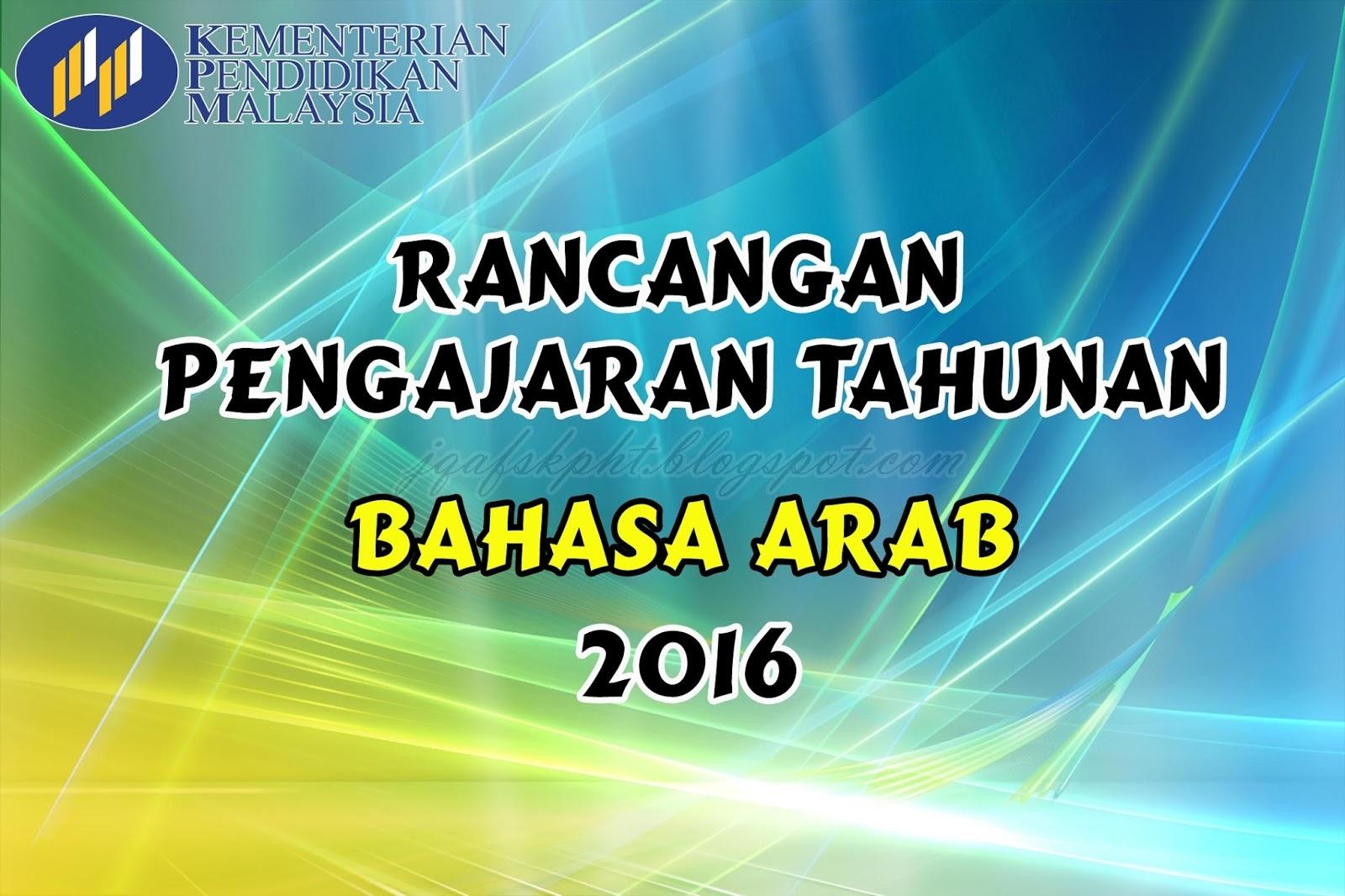 Download Rpt Bahasa Arab Tahun 6 Bermanfaat Blog J Qaf Sk Parit Haji Taib Rpt Bahasa Arab Kssr 2016 Skoloh