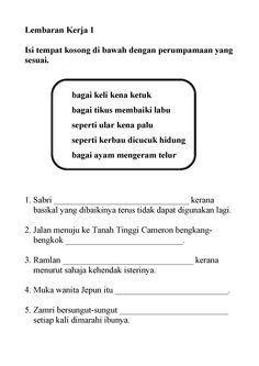 Download Rpt Bahasa Inggeris Tahun 2 Power Senarai Latihan Bahasa Melayu Upsr Yang Baik Khas Untuk Guru Guru Skoloh