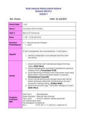 Download Rpt Bahasa Melayu Tahun 1 Berguna Rph Bm Tahun 1 Pkjr Documents Of Kumpulan Rpt Bahasa Melayu Tahun 1 Yang Boleh Di Cetak Dengan Segera