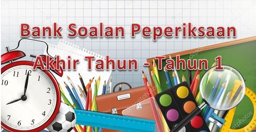 Download Rpt Bahasa Melayu Tahun 1 Bermanfaat Bank soalan Peperiksaan Akhir Tahun Tahun 1 Gurubesar My Of Kumpulan Rpt Bahasa Melayu Tahun 1 Yang Boleh Di Cetak Dengan Segera