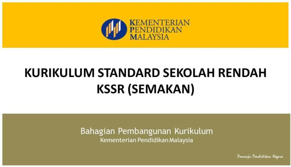 Download Rpt Bahasa Melayu Tahun 1 Bernilai Semakan Rpt Tahun 1 Kssr 2018 Blogameer Com Of Kumpulan Rpt Bahasa Melayu Tahun 1 Yang Boleh Di Cetak Dengan Segera