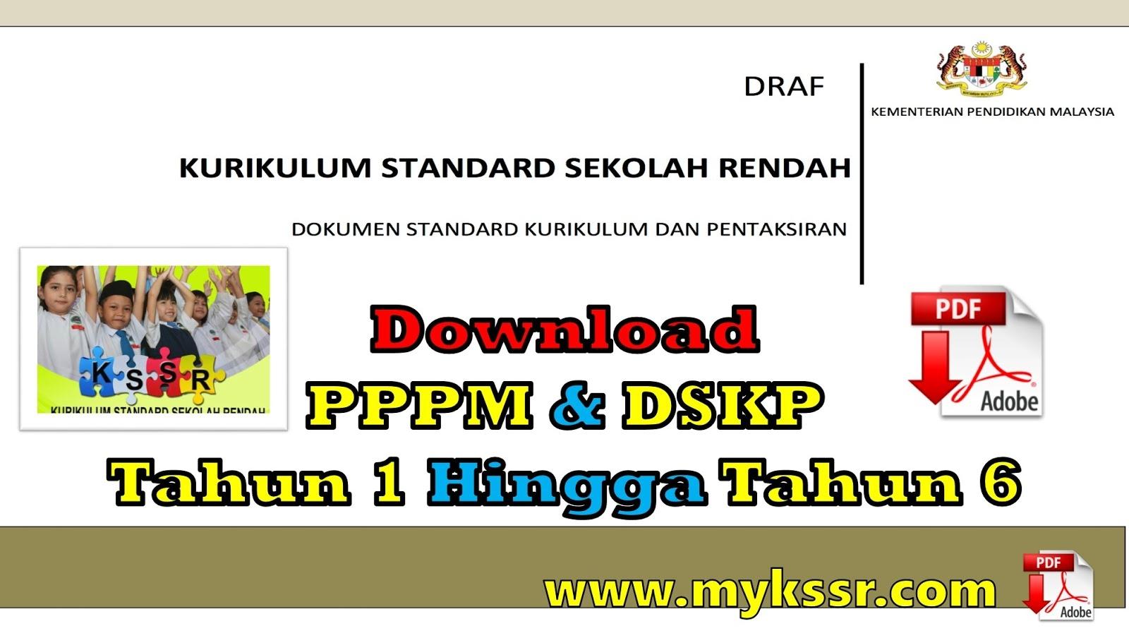 Download Rpt Bahasa Melayu Tahun 1 Hebat Download Pppm Dskp Tahun 1 Hingga Tahun 6 Mykssr Com Of Kumpulan Rpt Bahasa Melayu Tahun 1 Yang Boleh Di Cetak Dengan Segera