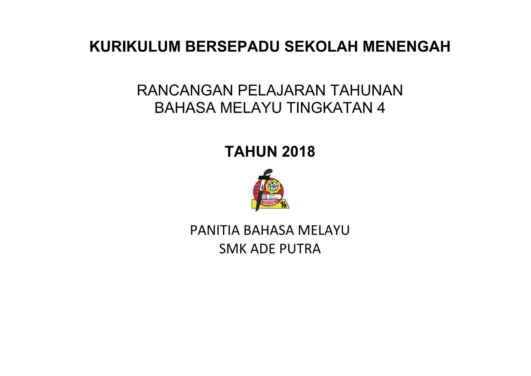 Download Rpt Bahasa Melayu Tahun 1 Terbaik Rpt Bm T4 2018 Of Kumpulan Rpt Bahasa Melayu Tahun 1 Yang Boleh Di Cetak Dengan Segera