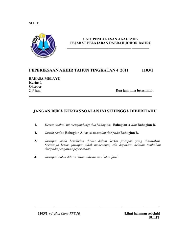 Download Rpt Kimia Biologi Tingkatan 5 Penting Peperiksaan Akhir Tahun Tingkatan 4 Setara Daerah Johor Bahru Kertas 1 Of Senarai Rpt Kimia Tingkatan 5 Yang Boleh Di Download Dengan Senang