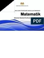 Download Rpt Matematik Tahun 5 Penting Rpt Matematik Tahun 1 Semakan 2017 Of Download Rpt Matematik Tahun 5 Yang Boleh Di Cetak Dengan Mudah