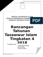 Download Rpt Pendidikan Al Quran Dan as Sunnah Tingkatan 5 Meletup Rancangan Tahunan Tasawwur islam Tingkatan 4 2017 Font 11 Of Kumpulan Rpt Pendidikan Al Quran Dan as Sunnah Tingkatan 5 Yang Dapat Di Muat Turun Dengan Mudah