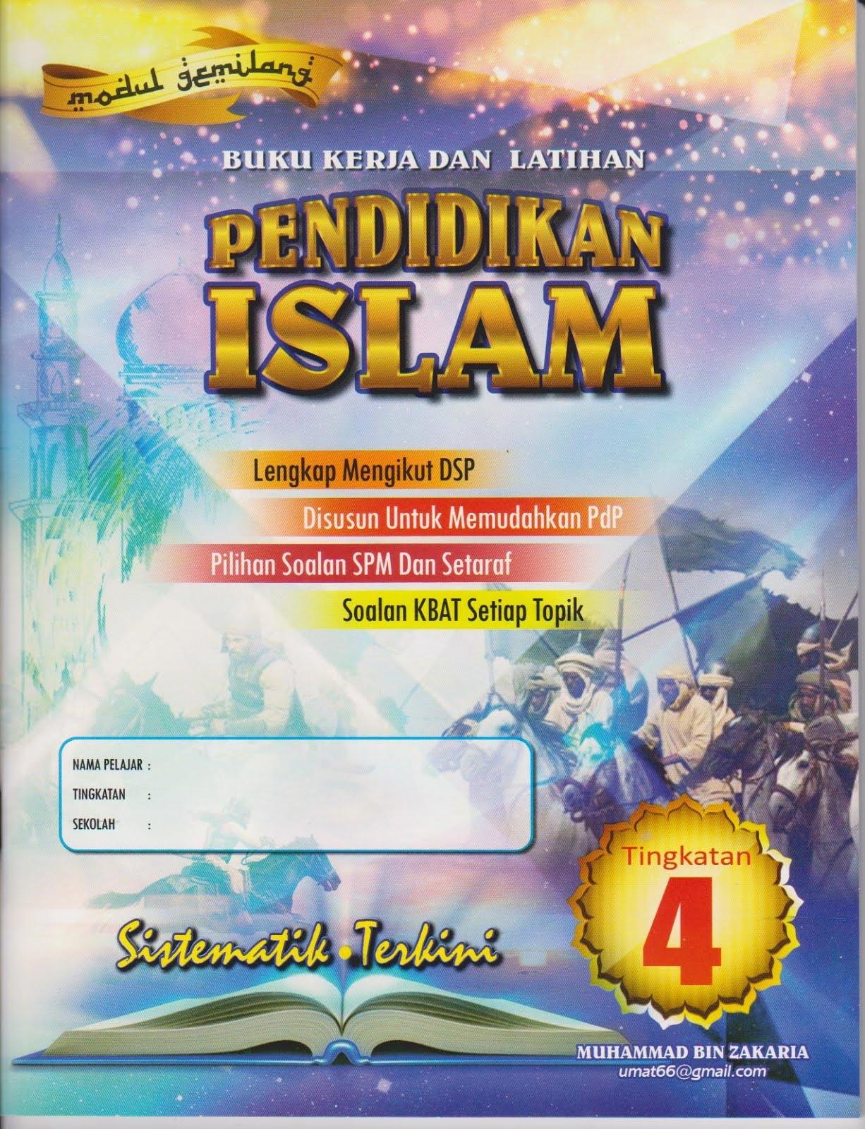 Download Rpt Pendidikan Islam Tingkatan 4 Bermanfaat Kalam Diri Bank Soalan 2018 Skoloh