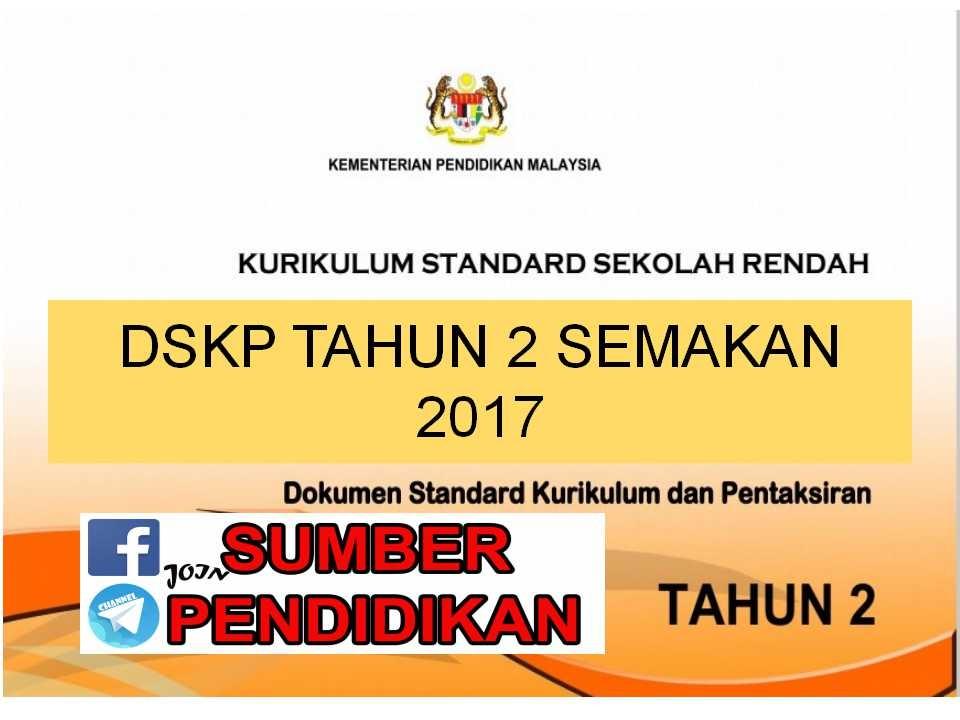 Download Rpt Pendidikan Jasmani Tahun 3 Menarik Dskp Pendidikan Jasmani Kesihatan Tahun 2 Kssr Semakan 2017 Sumber Skoloh