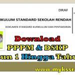 Download Rpt Pendidikan Jasmani Tahun 5 Terbaik Download Pppm Dskp Tahun 1 Hingga Tahun 6 Mykssr Com
