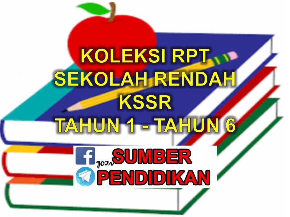 Download Rpt Reka Bentuk Teknologi Tahun 6 Berguna Rpt Bahasa Melayu Tahun 6 Sumber Pendidikan Skoloh