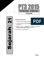 Download Rpt Sejarah Tingkatan 4 Power Rpt Sejarah Tingkatan 4 Of Senarai Rpt Sejarah Tingkatan 4 Yang Dapat Di Cetak Dengan Segera