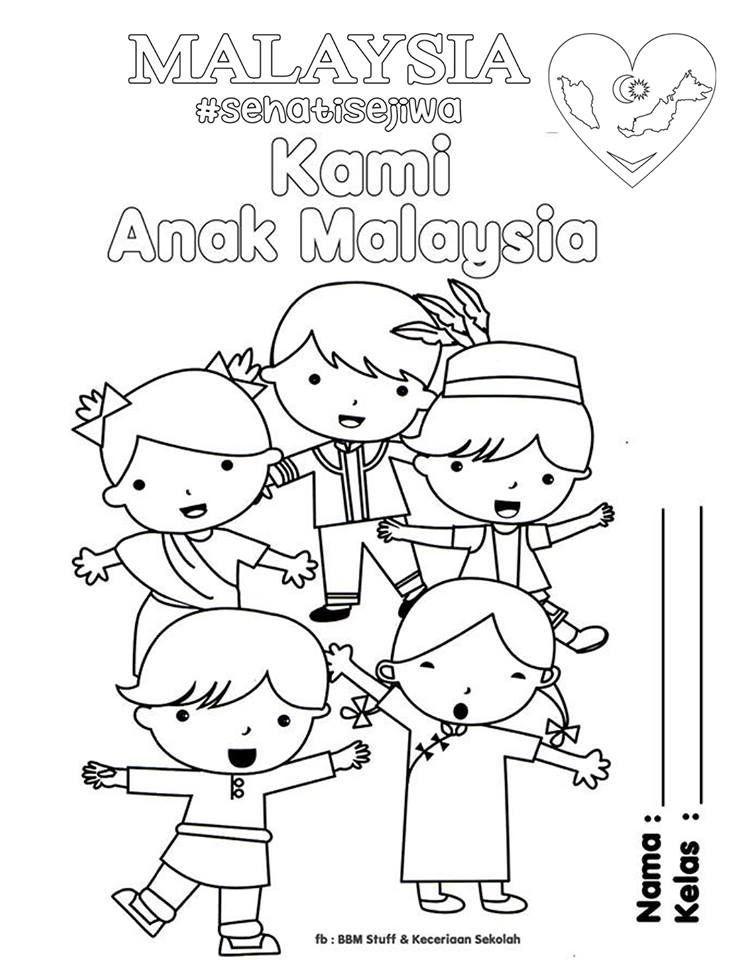 Gambar Mewarna Hari Merdeka Terhebat Pin by Lea Ostersson On Malaysia Merdeka Independence Coloring
