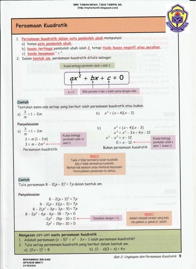 nota padat matematik tingkatan 3 yang sangat terbaik nota matematik tingkatan 4 of senarai nota padat