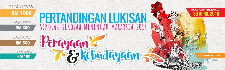pertandingan lukisan sekolah sekolah menengah malaysia 2018