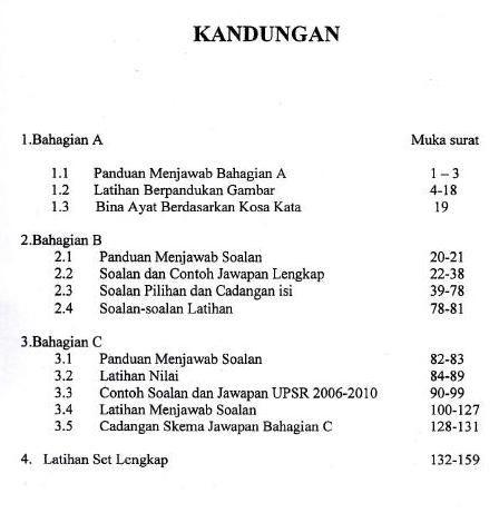 Teka Silang Kata Bm Dengan Jawapan Menarik Senarai Latihan Bahasa Melayu Upsr Yang Baik Khas Untuk Guru Guru