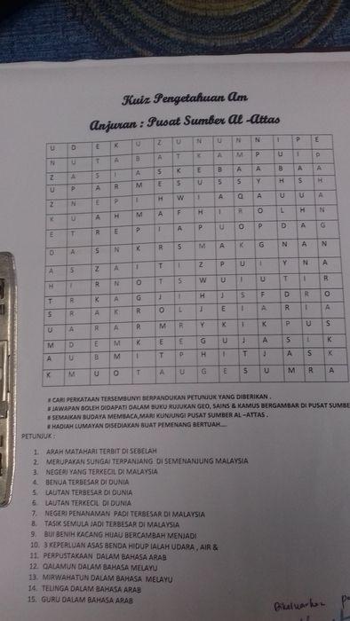 Teka Silang Kata Pendidikan islam Tingkatan 1 Baik Laman Web Rasmi Sekolah Menengah Agama Negeri Pahang