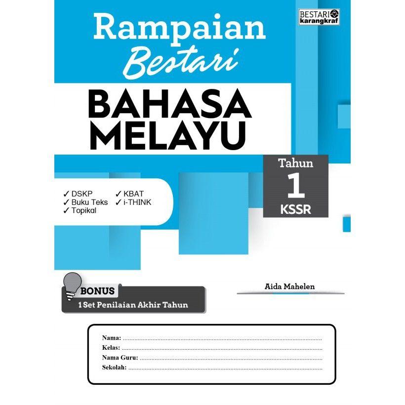 Download Dskp Bahasa Melayu Tahun 2 Menarik Rampaian Bestari Tahun 4 Kssr Sains Shopee Malaysia