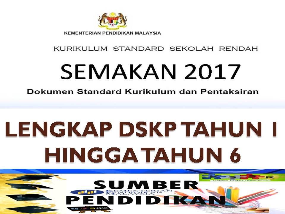 Download Dskp Bahasa Melayu Tahun 4 Baik Lengkap Dskp Tahun 1 Hingga Tahun 6 Kssr 2017 Sumber Pendidikan