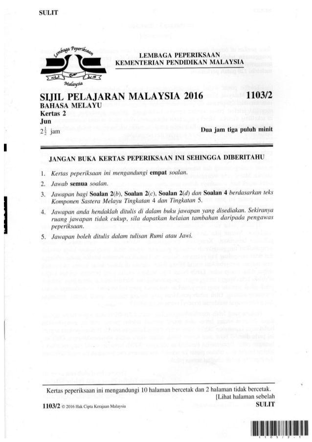 Download Dskp Kesusasteraan Melayu Tingkatan 4 Power Himpunan Terbaik Latihan Bahasa Melayu Spm Yang Terbaik Khas Untuk