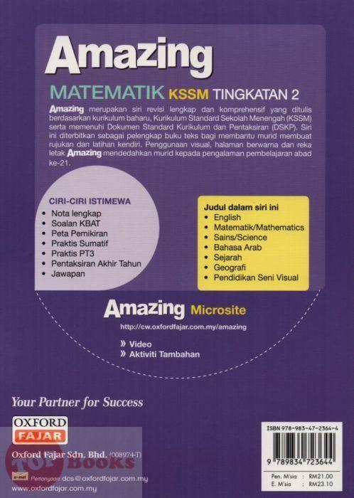 Download Dskp Matematik Tambahan Tingkatan 4 Power Oxford Fajar 17 Amazing Matematik Tingkatan 2 topbooks Plt