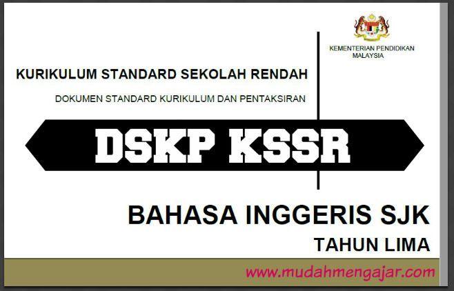 Download Dskp Pendidikan islam Tahun 1 Baik Dokumen Standard Kurikulum Prestasi Dskp Kssr Mudah Mengajar