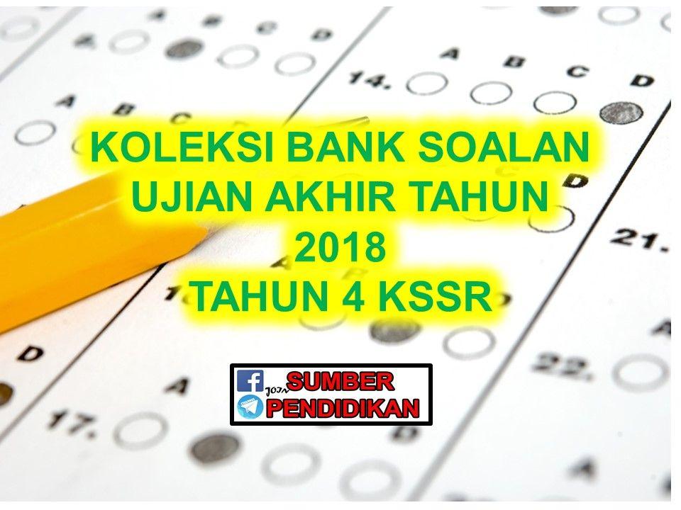 Download Dskp Pendidikan islam Tahun 4 Menarik Koleksi Bank soalan Peperiksaan Akhir Tahun 4 2018 Sumber Pendidikan