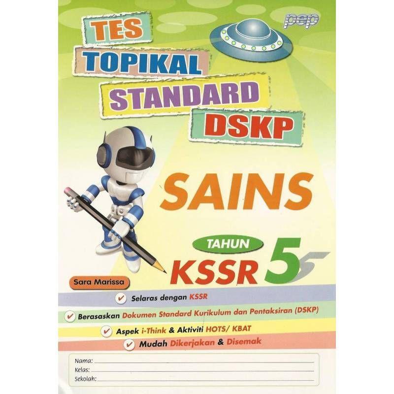 Download Dskp Sains Tahun 5 Terbaik Tes topikal Standard Dskp Sains 5 Peekabook Com My