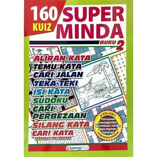 kuiz uji minda baik 160 kuiz super minda buku 2 kedaibukubanggol com of himpunan terbesar kuiz
