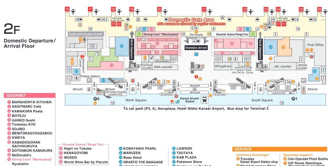 kalo diliat dari peta di atas international terminal seolah olah berbentuk persegi panjang padahal engga mirip saudaranya persegi panjang aja engga