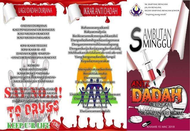poster dadah musuh negara baik dadah pemusnah negara youtube a download image