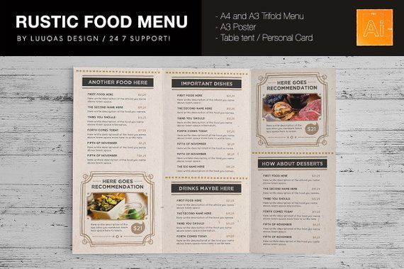 the rustic menu illustrator template