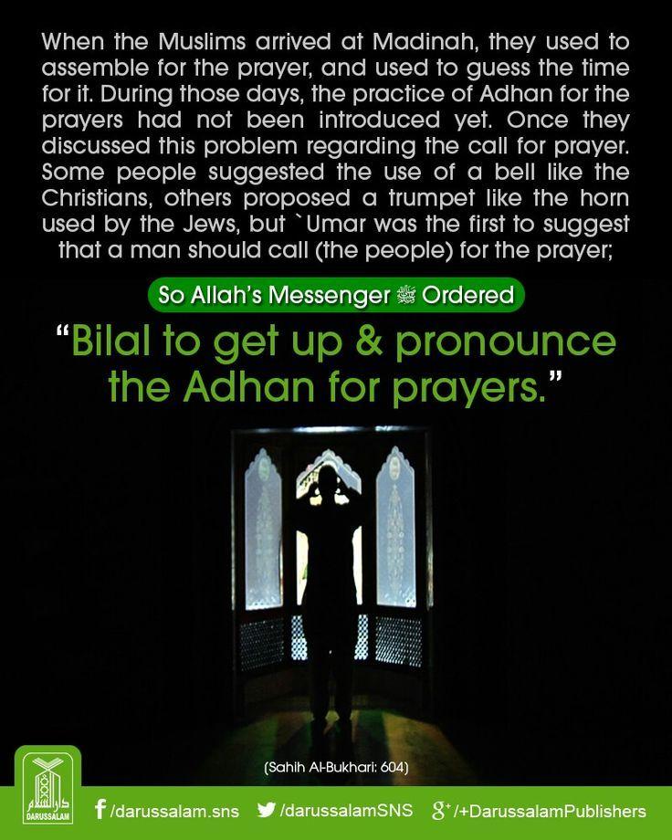 c7090d677b8c0d693e867c90fc1fc74a islam online hadith jpg