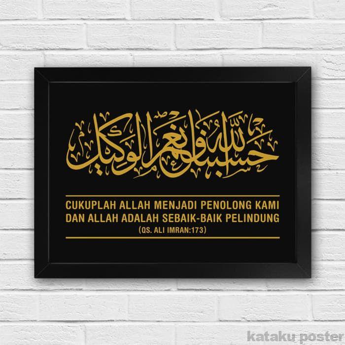 jual poster islami kaligrafi hasbunallah wa ni mal wakil hom blanja com