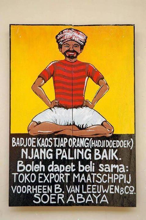 Poster Jadul Terbaik Desain Desain Iklan Tempo Doloe Yang Benar Benar Unik Indonesia