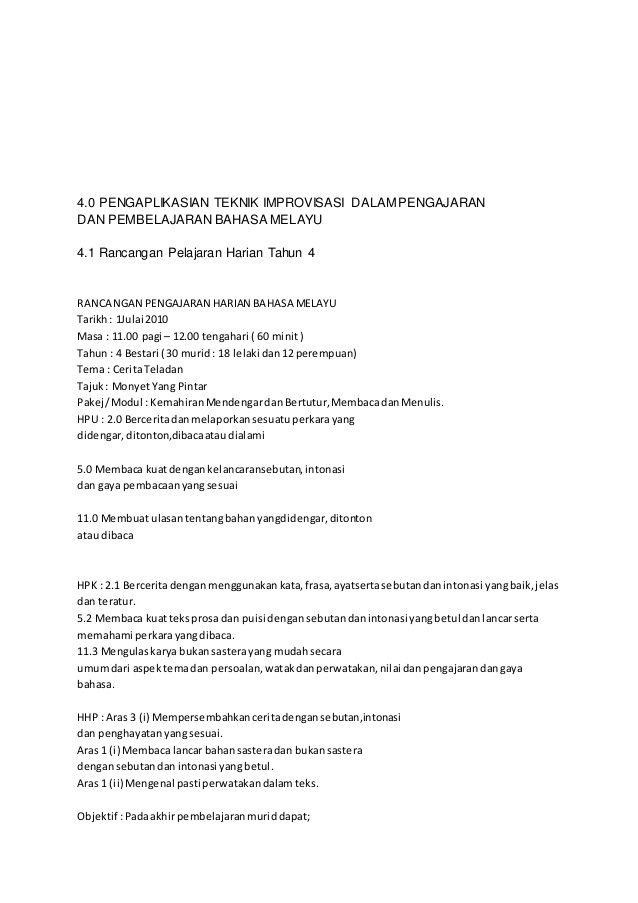 21 4 0 pengaplikasian teknik improvisasi dalam pengajaran dan pembelajaran bahasa melayu
