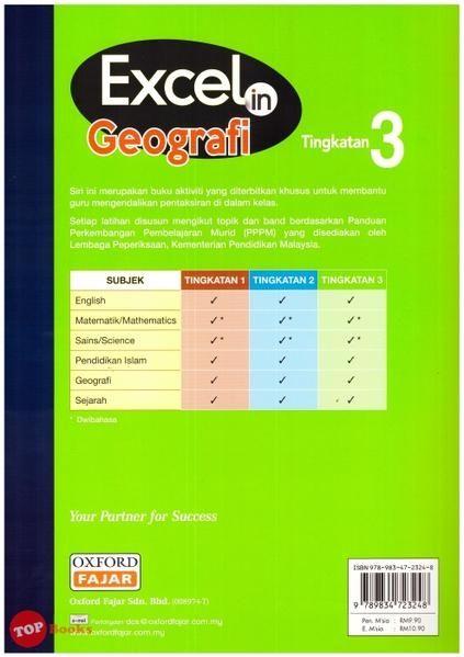 latihan geografi tingkatan 1 meletup oxford fajar 18 excel in geografi buku aktiviti pt3 tingkatan 3