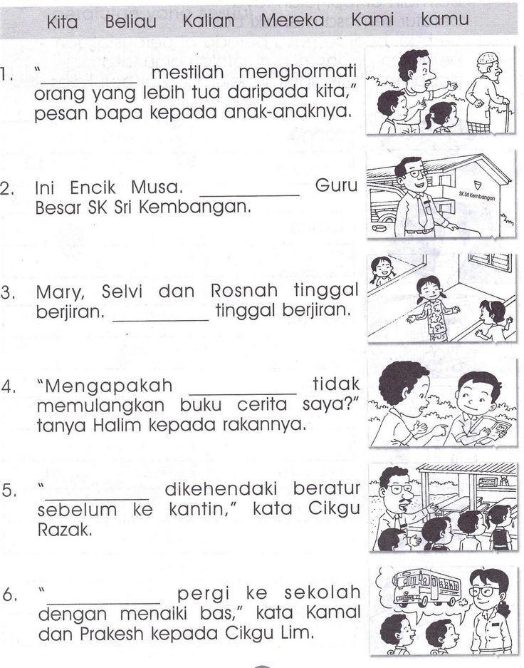 image result for malay karangan bergambar darjan satu tatabahasa tahun 6 pinterest education study materials and