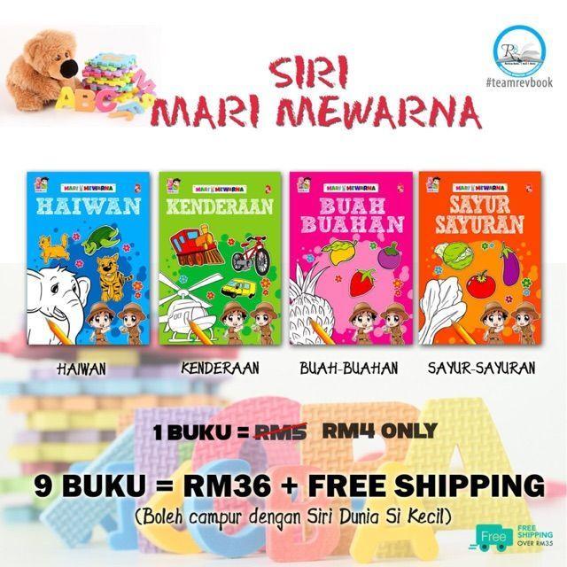 buku kanak kanak dunia si kecil mari mewarna aktiviti latihan warna shopee malaysia
