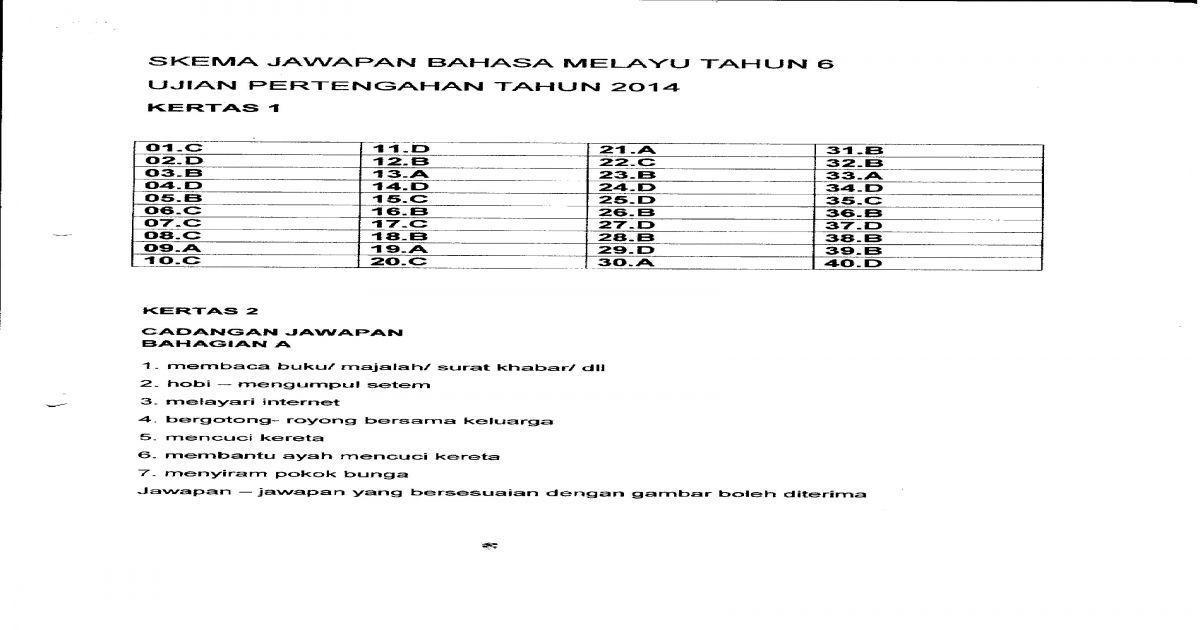 peperiksaan pertengahan tahun bahasa inggeris tahun 5 bernilai 224317951 pertengahan tahun 2014 tahun 6 skema pdf