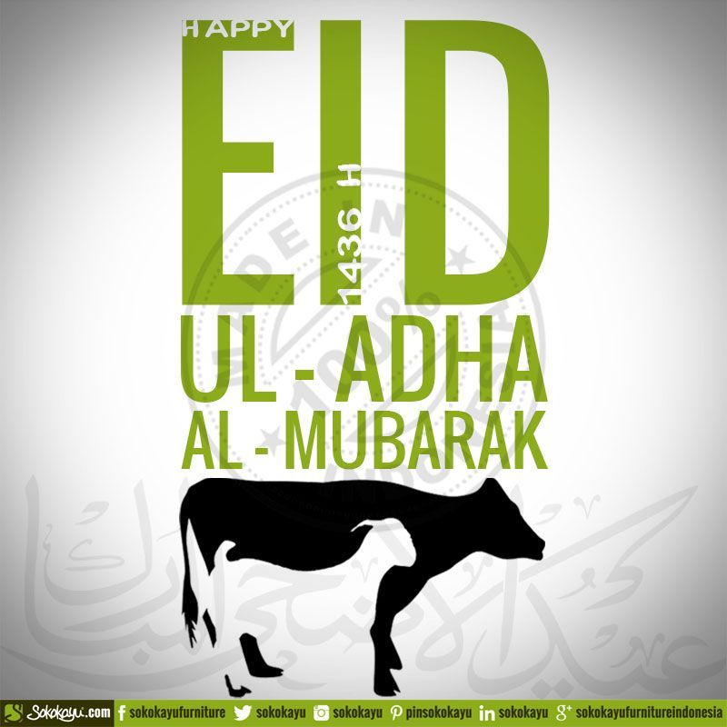 happy eid ul adha wishing that your sacrifices are appreciated and your