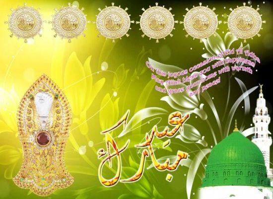 happy eid ul adha mubarak 2015 photo images dp pics pictures for tumblr fb 3