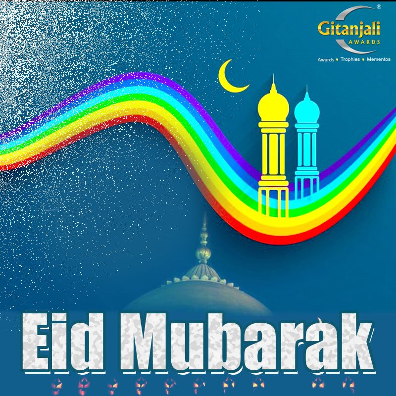 wishing a happy eid al adha mubarak to everyone happyeid eidmubarak