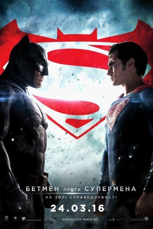 Justice League Poster Terhebat Justice League Wallpaper Samples Rainy Batman Wallpaper Ic