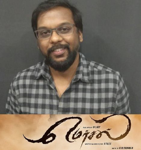 here is the poster designer of vijay s mersal