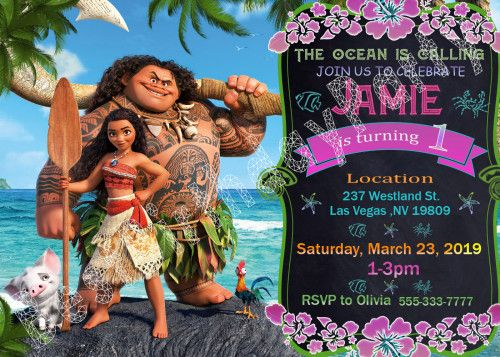 moana invitation moana birthday invite moana invite moana party